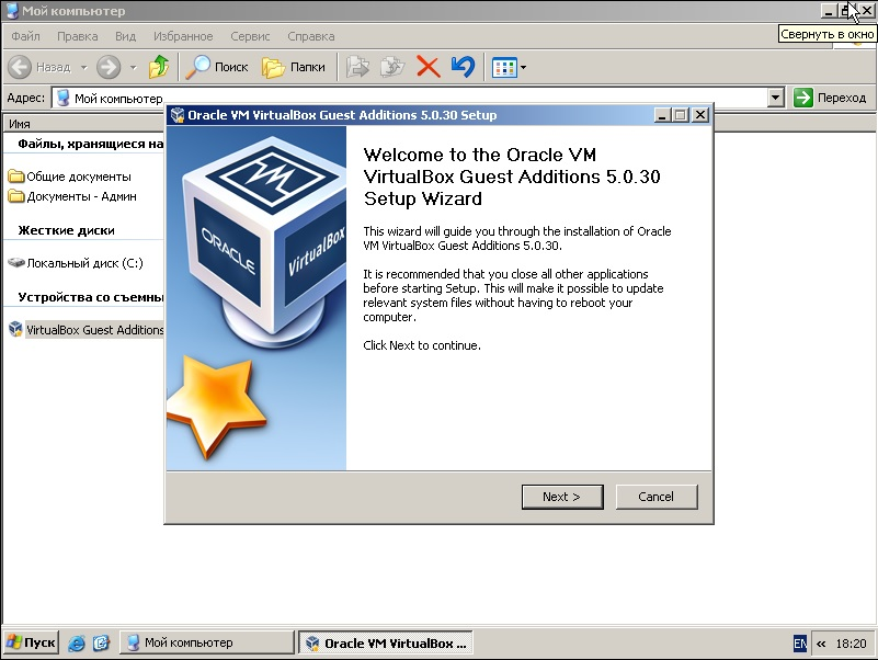 install guest additions WindowsXP